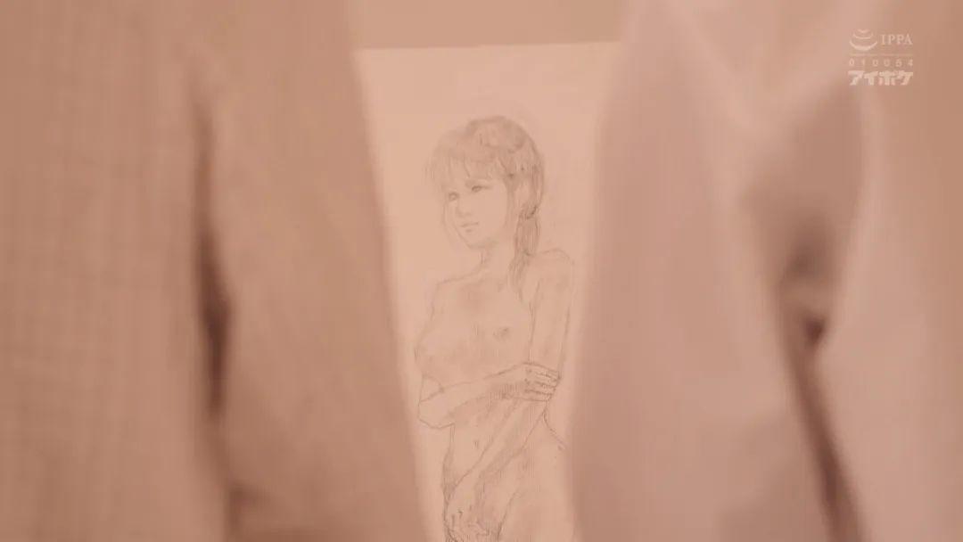 【花间集】道林·格雷的画像