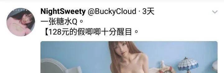 抖音爱拍裸艺照的200w粉丝的女网红,副业是福利姬